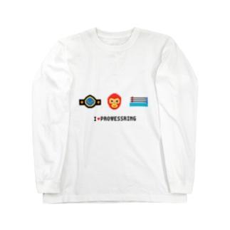 8bit PROWESSRING(文字黒) ロングスリーブTシャツ