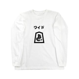 WGS(馬) ロングスリーブTシャツ