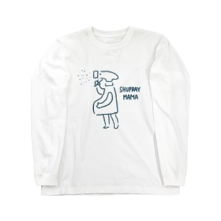 主婦レーままさん/SHUPRAY MAMA ロングスリーブTシャツ