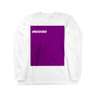 カラーコード -purple- ロングスリーブTシャツ