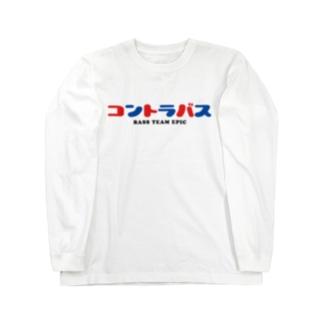 某アニメロゴ風コントラバス ロングスリーブTシャツ
