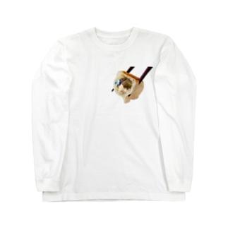 つまみに餃子成美 ロングスリーブTシャツ