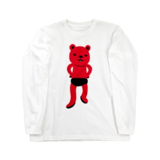 潔い姿の熊(赤) ロングスリーブTシャツ