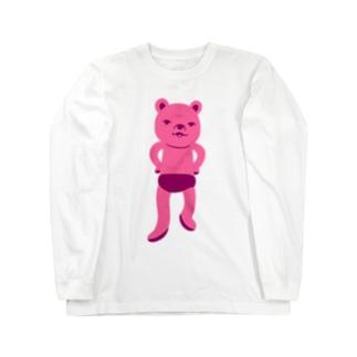 潔い姿の熊(ピンク) ロングスリーブTシャツ