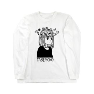 TABEMONO ロングスリーブTシャツ