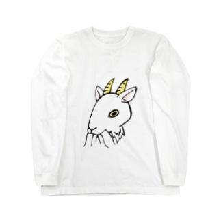 もぐもぐヤギ ロングスリーブTシャツ
