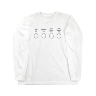 生卵と温泉卵と ロングスリーブTシャツ