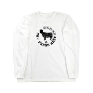 KUDAN TC-041 ロングスリーブTシャツ