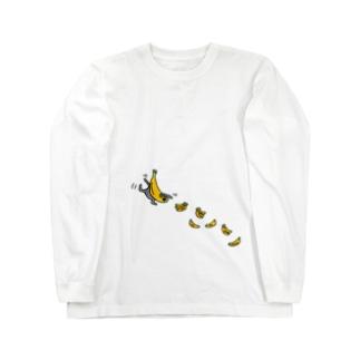 バナナがやってくる ロングスリーブTシャツ