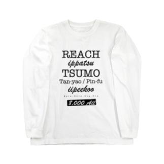 LETTERS - 8000all ロングスリーブTシャツ
