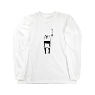 なで肩のパンダ ロングスリーブTシャツ