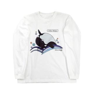 シャチ_海洋生物(うみのいきもの) ロングスリーブTシャツ