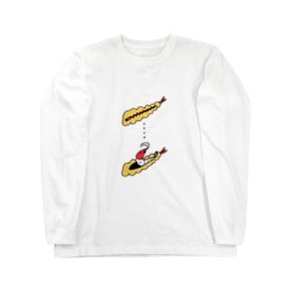 海老天から海老が出る ロングスリーブTシャツ