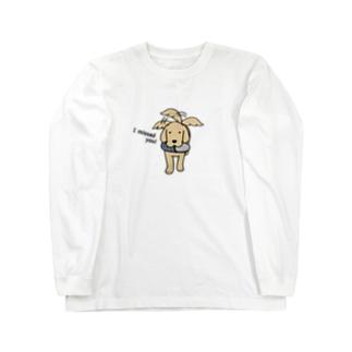 スリッパ ロングスリーブTシャツ