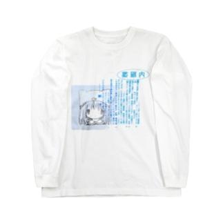 nm93 ロングスリーブTシャツ