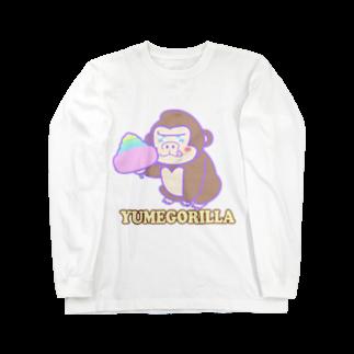 Goma46のYumeGorilla(ゆめごりら)グッズ ロングスリーブTシャツ