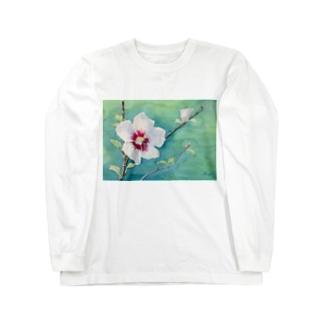 ムクゲ:透明水彩でお花の絵 ロングスリーブTシャツ