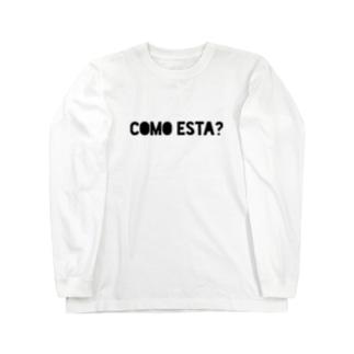 como esta? ロングスリーブTシャツ