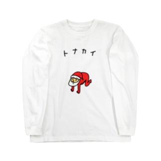 クリスマスのトナカイ ロングスリーブTシャツ