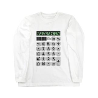 電卓 Calculator ロングスリーブTシャツ