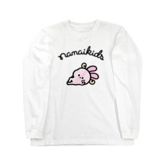 れんきゅうのおれ ロングスリーブTシャツ
