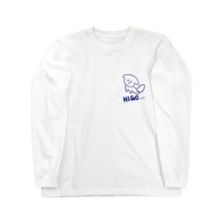 ひごひご ロングスリーブTシャツ
