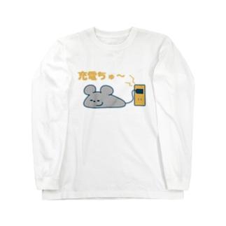 ネズミくん充電ちゅー ロングスリーブTシャツ