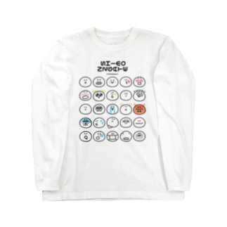 しもんずげーとアイコン(淡い生地色用) ロングスリーブTシャツ