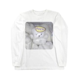 たまごやき ロングスリーブTシャツ
