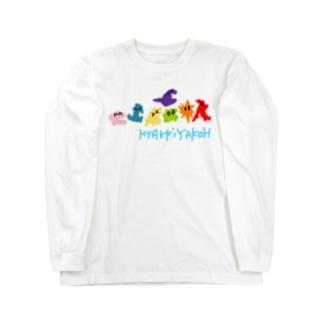 ゾロゾロ…ゾロゾロ… ロングスリーブTシャツ