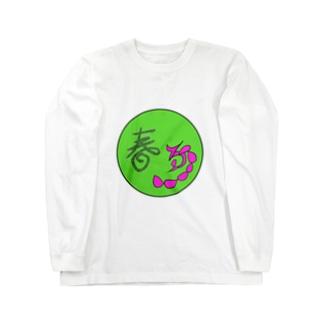 JUNSENSETA(瀬田純仙)古代絵者1春B ロングスリーブTシャツ