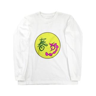 JUNSENSETA(瀬田純仙)古代絵者1春c ロングスリーブTシャツ