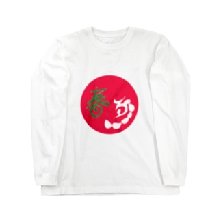 JUNSENSETA(瀬田純仙)古代絵者1春G ロングスリーブTシャツ