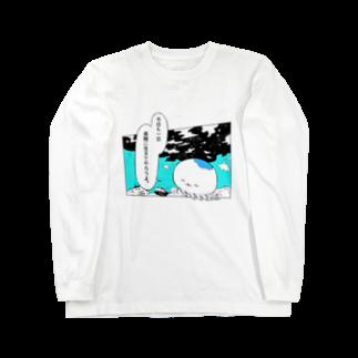 ナルセキョウ@cafeあったまる展1/25〜のナルセクラゲコミック ロングスリーブTシャツ