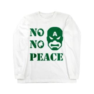 NO CAPTAIN☆AFRICA NO PEACE ロングスリーブTシャツ