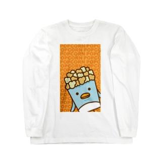 Popcorn Penguin-Salt- ロングスリーブTシャツ