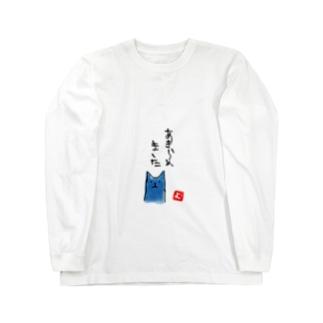 諦めた青猫のTシャツ  ロングスリーブTシャツ