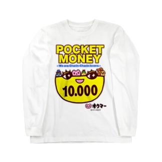 POCKET MONEY ロングスリーブTシャツ