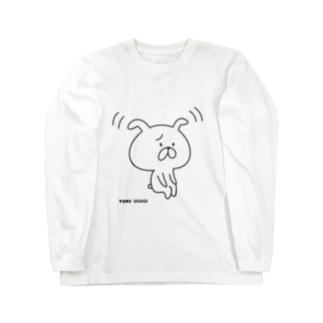 ゆるうさぎ しょぼん ロングスリーブTシャツ