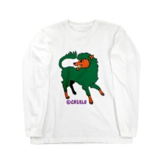 犬的なやつ《緑》 ロングスリーブTシャツ