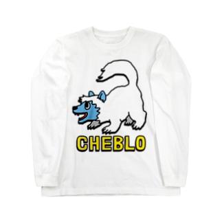 白いの ロングスリーブTシャツ