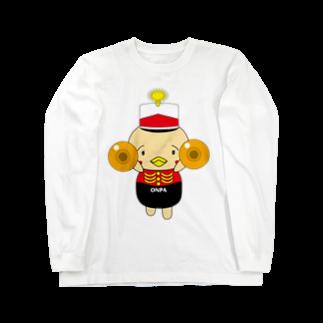高田万十のオンパ シンバル ロングスリーブTシャツ