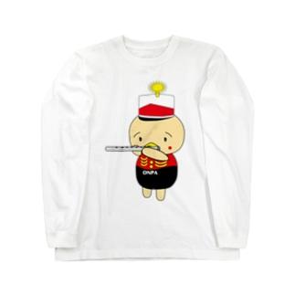 オンパ フルート ロングスリーブTシャツ