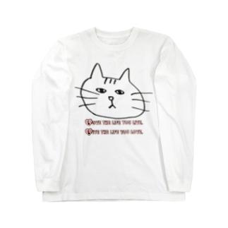 トラさんイラストシリーズ ロングスリーブTシャツ