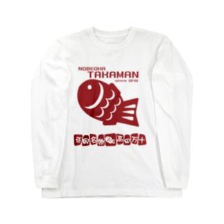 TAKAMAN ロングスリーブTシャツ