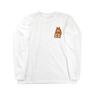 やるきないもの(とびばこ) ロングスリーブTシャツ