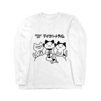 テイクハートタイムTシャツ(黒線) ロングスリーブTシャツ