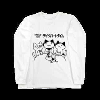 PygmyCat suzuri店のテイクハートタイムTシャツ(黒線)ロングスリーブTシャツ