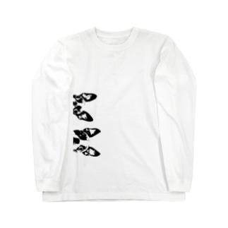 のぞきボストンテリア ロングスリーブTシャツ