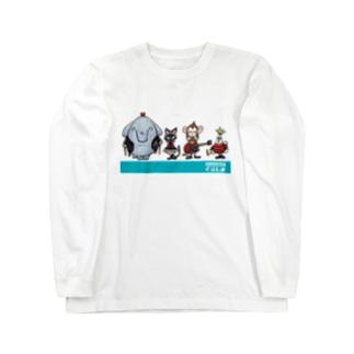 ファッションセンターくらしま ロングスリーブTシャツ